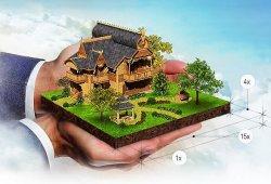 Регистрации прав собственности на земельный участок