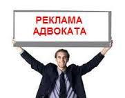 Ефремова юлия васильевна юрист