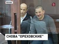 """Банда """"ореховских"""" вновь дает о себе знать"""