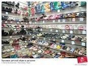 Что делать в случае покупки некачественной обуви