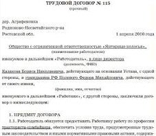 Больничный лист купить в Москве Котловка химки