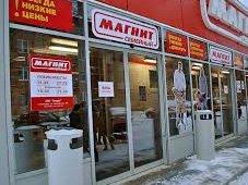 Магнит согласился выплатить штраф за продажу санкционного сыра