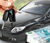Кредит под залог автомобиля в автоломбарде - как оформить