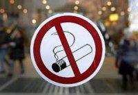 Запрет на курение в рекламе