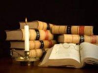 Международное право и прецедент