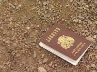 Можно ли получить новый паспорт взамен утерянному в другом городе