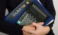 Виды систем налогообложения ИП