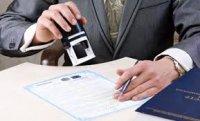 Регистрация ООО пошагово