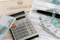 Уплата госпошлины при регистрации ООО