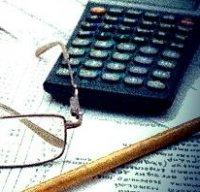 Оценка расходов для установления цены