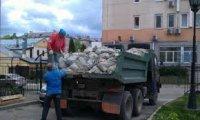 Особенности заключения договора на вывоз мусора