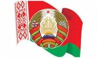 Необычные законы республики Беларусь