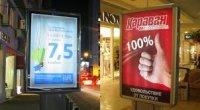 Реклама юридической компании ситилайтами