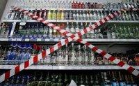 Очередные ограничения на продажу алкогольной продукции