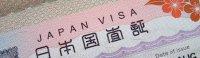 Как оформить визу в Японию с Украины