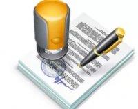 Особенности кредитного договора банка