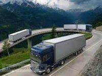 Договор перевозки грузов. Особенности