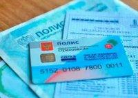 Как, оплатив страховой полис, можно оказаться без страховой защиты?