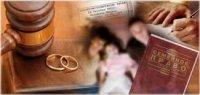 Бракоразводный процесс. Особенности