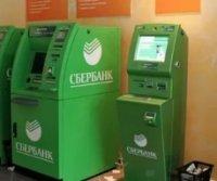 Банкоматы и терминалы