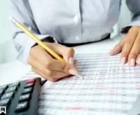 Что такое услуги по ведению бухгалтерского учета?