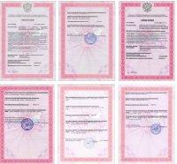 Для чего необходима лицензия МЧС